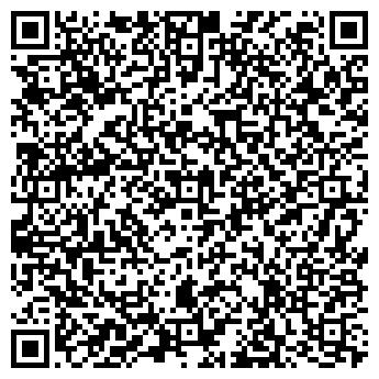 QR-код с контактной информацией организации Bumaco (Бумако), ТОО