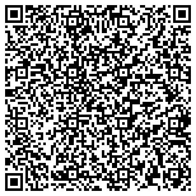 QR-код с контактной информацией организации КазТеплоСервис, ТОО