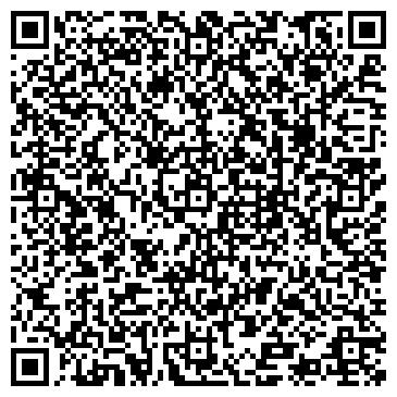 QR-код с контактной информацией организации N&K company, (Эн энд Кей компаний) ТОО