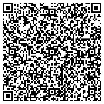 QR-код с контактной информацией организации Фактор А, ТОО
