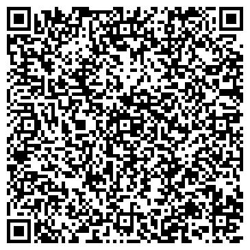 QR-код с контактной информацией организации Tansu Kordai (Тансу Кордай), ТОО