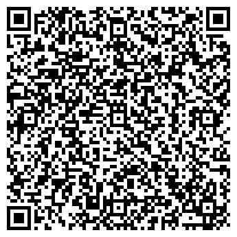 QR-код с контактной информацией организации ТЕПЛОРАД Астана, ТОО