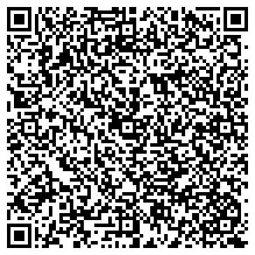 QR-код с контактной информацией организации Vetro flex (Ветро флекс), ТОО