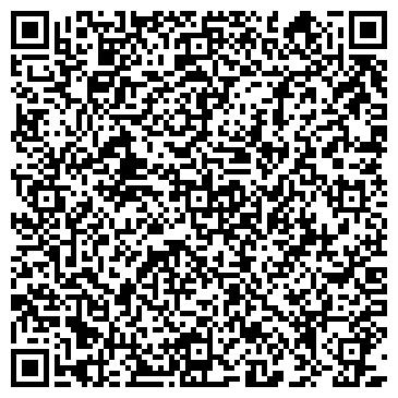 QR-код с контактной информацией организации Global Gazstroy (Глобал Газстрой), TOO