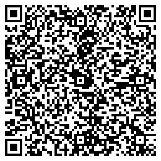 QR-код с контактной информацией организации Алпроф, ТОО