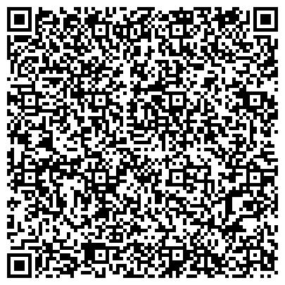 QR-код с контактной информацией организации МДО-Сервис kz (МДО-Сервис кейзэт), ТОО