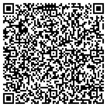 QR-код с контактной информацией организации Общество с ограниченной ответственностью ООО «Элемент»
