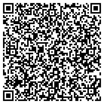 QR-код с контактной информацией организации Интернет-магазин ІМО