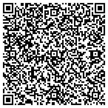 """QR-код с контактной информацией организации Частное предприятие Интернет магазин """"Waterboss"""""""
