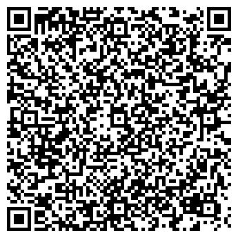 """QR-код с контактной информацией организации Компания """"Лидер"""""""