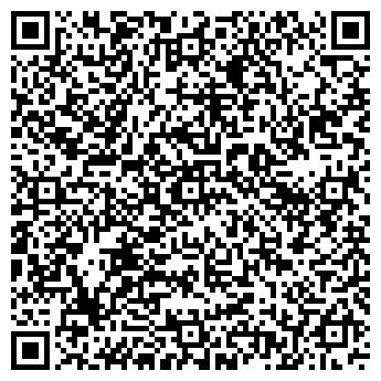 """QR-код с контактной информацией организации ООО """"Кондор"""""""