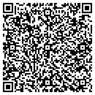 QR-код с контактной информацией организации Форнакс