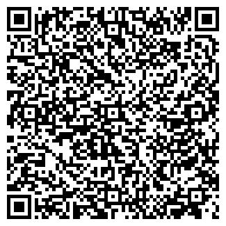 QR-код с контактной информацией организации МешКрафт