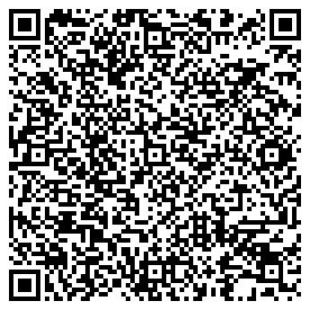 QR-код с контактной информацией организации ЧП Белевцов