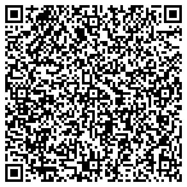 QR-код с контактной информацией организации Спецгазпром г. Запорожье
