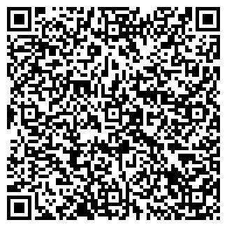 QR-код с контактной информацией организации Маке Сахан