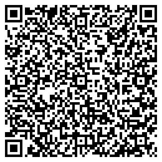 """QR-код с контактной информацией организации ТОО """"Ландиа-А"""""""