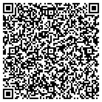 """QR-код с контактной информацией организации ТОО """"Catsorbent"""""""