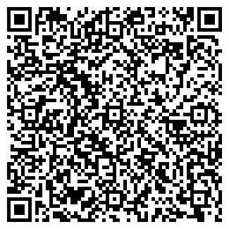 QR-код с контактной информацией организации ТД Омега