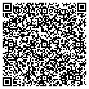 """QR-код с контактной информацией организации TLI """"DOMILLION"""""""