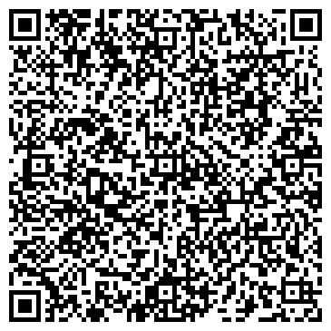 QR-код с контактной информацией организации Строительное ТОО