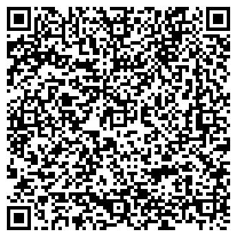 QR-код с контактной информацией организации Теплосток, ЧП