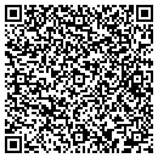 QR-код с контактной информацией организации TOO KWE