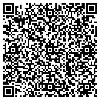 QR-код с контактной информацией организации Grating