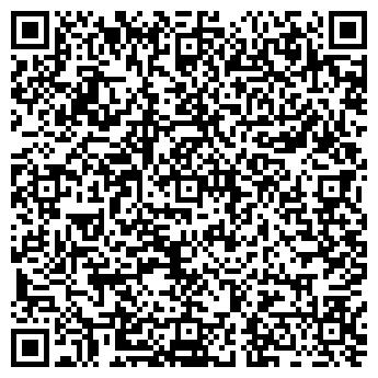 """QR-код с контактной информацией организации ТОО """"Юнайтед Термо"""""""