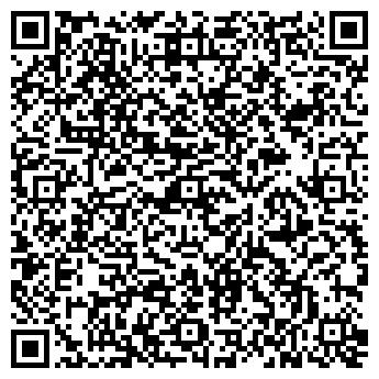 QR-код с контактной информацией организации АВТОТРАФІК