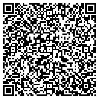 QR-код с контактной информацией организации ЧП Астров