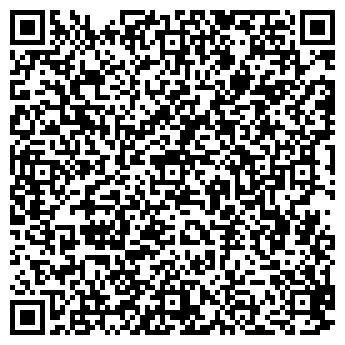 """QR-код с контактной информацией организации Магазин """"Мармарис"""""""