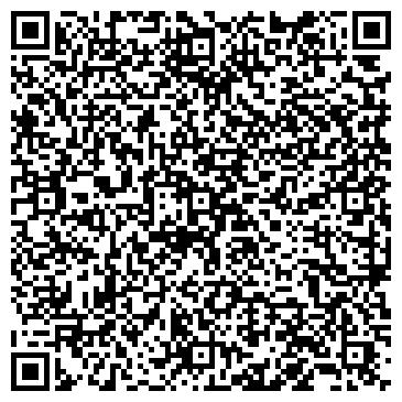 QR-код с контактной информацией организации СПД ФО Гамоля Станислав Иванович