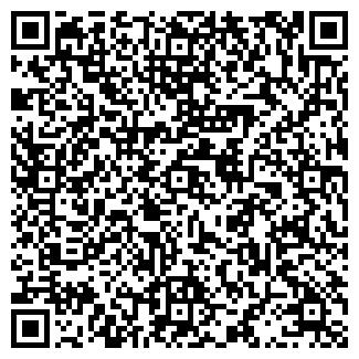 QR-код с контактной информацией организации Общество с ограниченной ответственностью Теплоком
