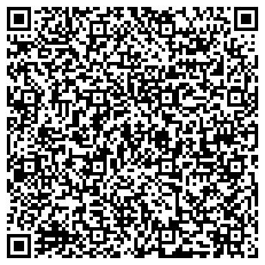 """QR-код с контактной информацией организации ООО """"СТЕКЛОГРАДОВСКАЯ ИНЖЕНЕРНАЯ КОМПАНИЯ"""""""