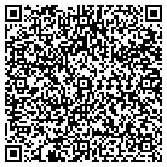 QR-код с контактной информацией организации УКРТЕКСТРЕЙДИНГ
