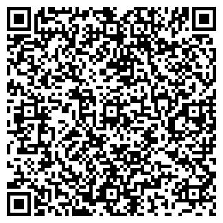 QR-код с контактной информацией организации Салон сантехники Исида, ТОО