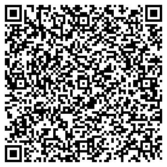 QR-код с контактной информацией организации EBM, ТОО