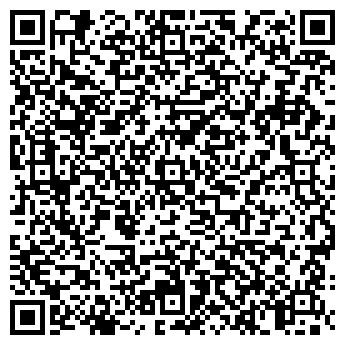 QR-код с контактной информацией организации ООО Арт-Керамика