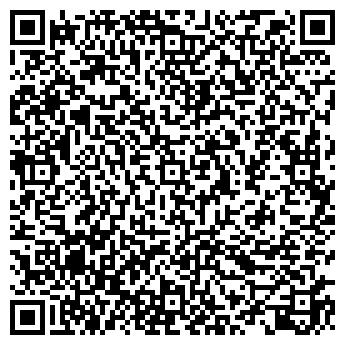 QR-код с контактной информацией организации ПРОМХИМСНАБ-КР, ООО