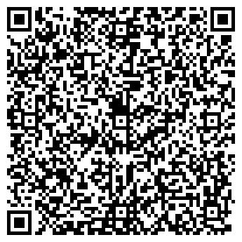 QR-код с контактной информацией организации ЕШКО ТОО