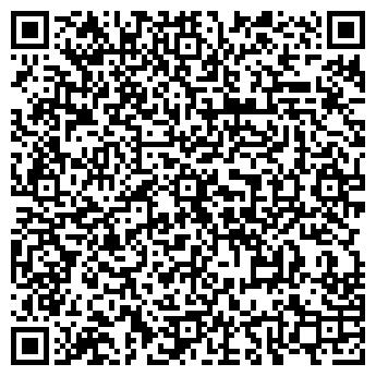 QR-код с контактной информацией организации ООО Лидер Сревис