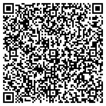 QR-код с контактной информацией организации Хайба Днепр