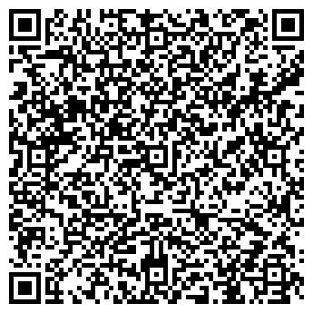 QR-код с контактной информацией организации ООО Сервис-Строй