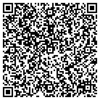 QR-код с контактной информацией организации ООО ГазТехСервис