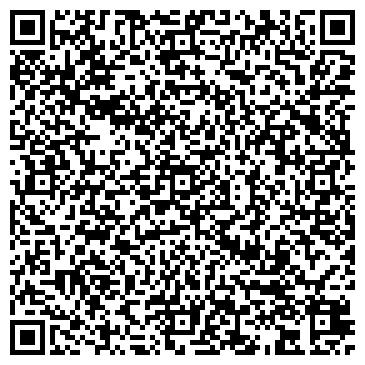 QR-код с контактной информацией организации Салон мебели «KVINTA», Частное предприятие
