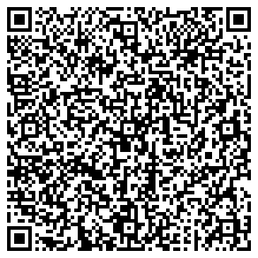QR-код с контактной информацией организации Эверест