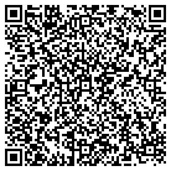 """QR-код с контактной информацией организации ИП """"Курендов Д. Н."""""""