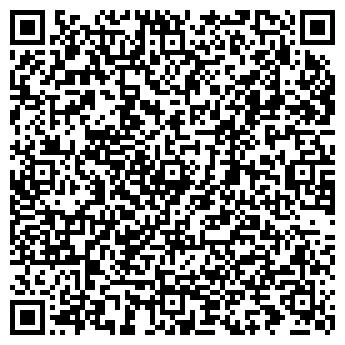 QR-код с контактной информацией организации ООО «АЛЬТЕРМАШ»