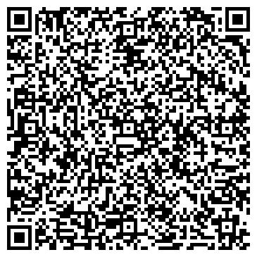 QR-код с контактной информацией организации ООО «Обогрев Люкс»
